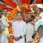 जनता से मोदी का किया हर वादा निकला झूठ का पुलिंदाः राहुल गांधी