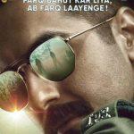 जारी हुआ आयुष्मान की फिल्म  'आर्टिकल 15' का नया पोस्टर