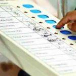 पांच सीटों का चुनाव संपन्न होने पर हुए 70 करोड़ खर्च, जानिए ख़बर