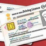 अब ड्राइविंग लाइसेंस और आरसी नहीं रखने होंगे साथ, जानिए ख़बर