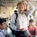 सुविधा से वंचित बच्चों को पढ़ाने के लिये लोकल ट्रेन में भीख मांगते है प्रोफेसर, जानिए खबर