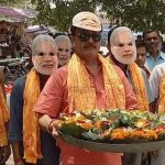 पीएम नरेंद्र मोदी को हरिद्वार माँ गंगा आरती में सम्मलित होने का दिया निमंत्रण
