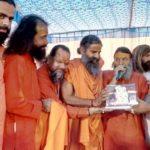 जीवन भगवान की सबसे बड़ी संरचना है : बाबा रामदेव