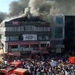 गुजरात: सूरत के कमर्शल कॉम्प्लेक्स में लगी भीषण आग