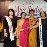 मिसेज इंडिया उत्तराखण्ड में महिलाओं ने दिखायी अपनी प्रतिभा