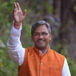 त्रिवेंद्र सरकार के ढाई वर्ष : उत्तराखंड राज्य के विकास दर में हुई वृद्धि