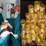 युवती के पेट से निकले डेढ़ किलो गहने व 60 सिक्के, जानिए ख़बर