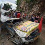 कांवड़ियों की कार पर गिरी चट्टान, चार लोगों की मौत