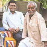 रिक्शा चलाने वाले का बेटा बना IAS अफसर,  जानिए खबर