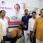 युवा कांग्रेस कार्यकर्ताओं ने किया रक्तदान