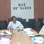 पर्यटन स्वरोजगार योजना कमेटी की बैठक आयोजित