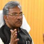 उत्तराखंड : राज्य कैबिनेट की बैठक में हुए कई अहम फैसले