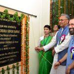सीएम त्रिवेंद्र ने हास्पिटल के आईपी भवन का किया उद्घाटन