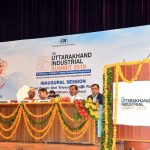 राज्य के पर्वतीय क्षेत्रों में निवेशक उद्योग लगाने के लिए उत्साहित : सीएम त्रिवेंद्र