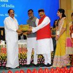 उत्तराखंड राज्य एक और पुरस्कार से हुआ सम्मानित , जानिए खबर