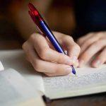 17 नवंबर को आयोजित होंगी प्रवेश परीक्षाए, जानिए खबर