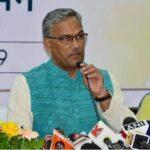 प्रदेश में निवेश को बढ़ावा देने के लिए अनेक नई नीतियां बनाई : सीएम त्रिवेंद्र