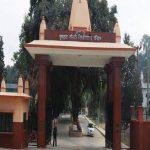 गुरुकुल कांगड़ी विश्वविद्यालय :  11 छात्रों को प्रतिष्ठित कंपनियों में प्लेसमेंट