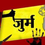 ऋषिकेश लूट मामला: पुलिस पर गिर सकती है गाज