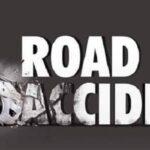 गाड़ियों के भिड़ंत में तीन लोगों की मौत, जानिए खबर