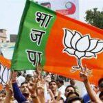 ब्लॉक प्रमुख चुनाव : भाजपा ने जारी की उम्मीदवारों की एक और सूची