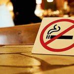 सार्वजनिक स्थानों पर धूम्रपान पर जुर्माना, जानिए खबर