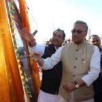 सीएम त्रिवेंद्र ने अल्मोड़ा में विकास योजनाओं का किया शिलान्यास एवं लोकापर्ण