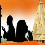 अयोध्या में मंदिर भी और मस्जिद भी, जानिए खबर