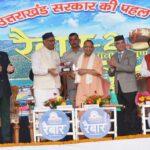 उत्तराखण्ड राज्य स्थापना दिवस :  टिहरी में आयोजित हुई आवा आपणु घौर कार्यक्रम