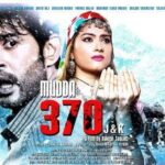 फिल्म मुद्दा 370 जे एंड  की 50 प्रतिशत शूटिंग उत्तराखण्ड में