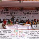 गरीबो को सरकार द्वारा सुविधाए पहुंचाने के लिए मिशन खुशियां उचित माध्यम: सीएम त्रिवेंद्र