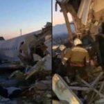 विमान दुर्घटनाग्रस्त, 9 की मौत, जानिए खबर
