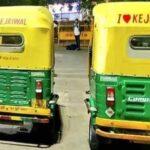 नई दिल्ली : ऑटो पर 'आई लव केजरीवाल' स्टीकर लगने पर ऑटो चालक का कटा चालान