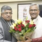 सीएम त्रिवेंद्र दिल्ली में  केन्द्रीय मंत्रियों से की मुलाकात, जानिए खबर