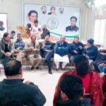 कांग्रेस पार्षद दल की बैठक : नेता प्रतिपक्ष समेत विभिन्न मुद्दों पर मंथन