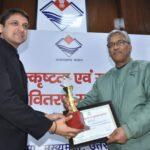 मुख्यमंत्री उत्कृष्टता एवं सुशासन पुरस्कार:  21 अधिकारी हुए सम्मानित