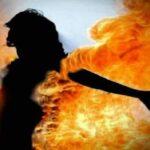 दुःखद : शिक्षिका पर सिरफिरे आशिक़ ने पेट्रोल डालकर जलाया, जानिए खबर