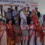 केन्द्रीय कूर्माचल परिषद ने होली सांस्कृतिक समारोह का किया आयोजन