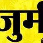 खुलासा: उत्तराखंड में एक साल में 547 बलात्कार