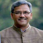 उत्तराखंड सरकार की शिक्षा मंत्रालय भारत सरकार ने की सराहना, जानिए खबर