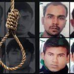 7 साल, 3 महीने और 4 दिन के बाद निर्भया दोषियों को दी गई फाँसी