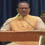 मध्यप्रदेश:  मुख्यमंत्री के रूप में चौथी बार शपथ शिवराज सिंह चौहान का