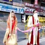 लॉकडाउन : युवक-युवती ने की अनोखे तरीके से शादी