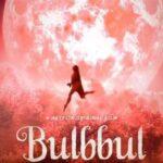 नया प्रयोग : फिल्म में चांद की रोशनी को लाल दिखाया गया…