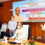 त्रिस्तरीय पंचायतों को 238.38 करोड़ की धनराशि मुख्यमंत्री त्रिवेंद्र ने किया डिजिटल हस्तान्तरण
