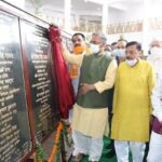 रुद्रपुर : सीएम त्रिवेंद्र ने कोविड-19 हॅास्पिटल का किया उद्घाटन