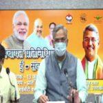 आत्मनिर्भर भारत में पंचायतों की महत्वपूर्ण भूमिका: सीएम त्रिवेंद्र