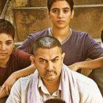 आमिर की फिल्म 'दंगल' यूपी में हुआ टैक्स फ्री