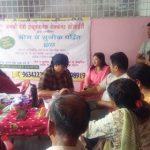 सुजोक एवम योगा पद्धति पर जानकी देवी एजुकेशनल वेलफेयर सोसायटी द्वारा आयोजित हुए निःशुल्क कैम्प