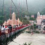 मुख्यमंत्री ने स्वीकृत की लक्ष्मण झूला पुल के निर्माण हेतु  तीन करोड़ की धनराशि